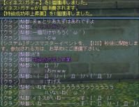 lh121022_01.jpg