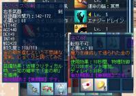 lh121028_01.jpg