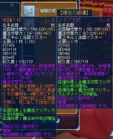lh121210_02.jpg