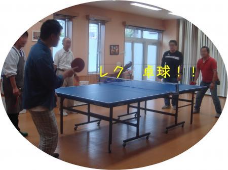 DSC01646縲€蜊鍋帥_convert_20110921112409
