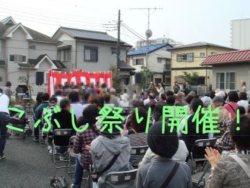 縺顔・ュ繧灰SC01684_convert_20111117125851[1]