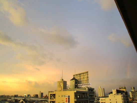 虹の終わり