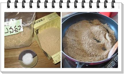 米ぬかエコカイロ