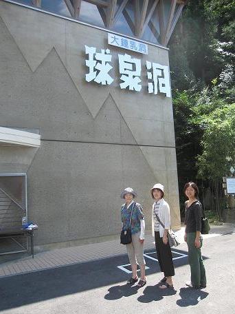 熊本行ってきました。Part2