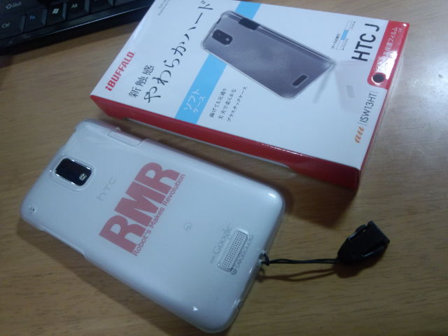 HTC Jジャケット