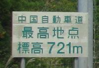 bl-ky28cb.jpg