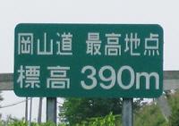 bl-ky28db.jpg