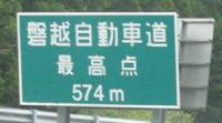 bl-ky28fb.jpg