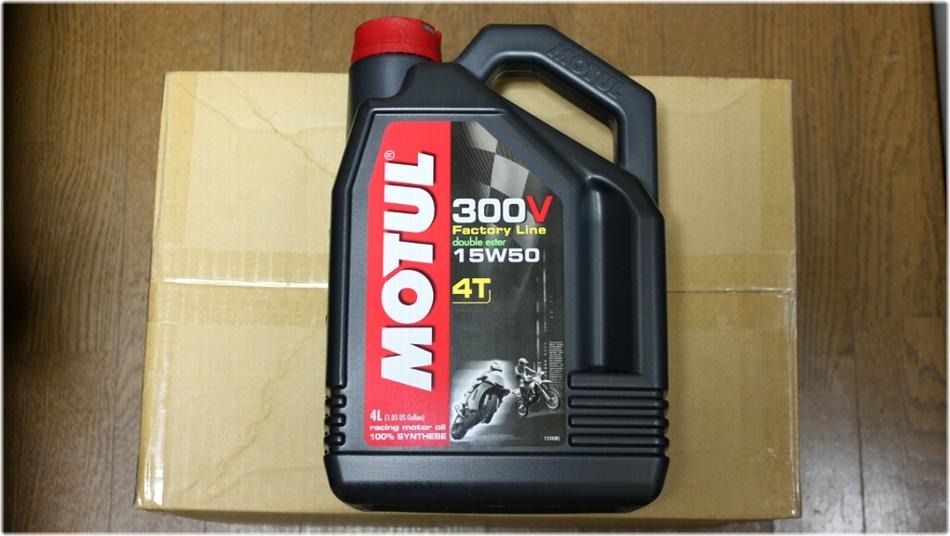 MOTUL 300V 15W50 [2010 08/30]