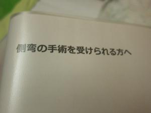IMG_2563.jpg