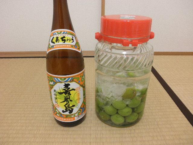 """梅酒黒糖焼酎""""喜界島"""""""