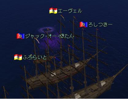 トリポリ造船隊