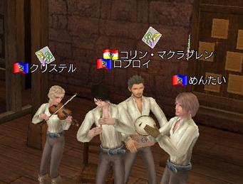 めんたい楽団