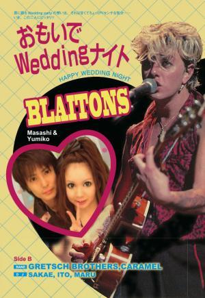 wedding・ソtate2_convert_20100808202712