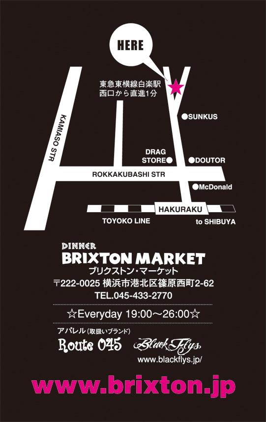 brixton market_map