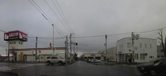 R-12大和町