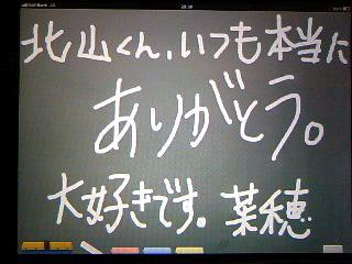 110101_2038_010001.jpg
