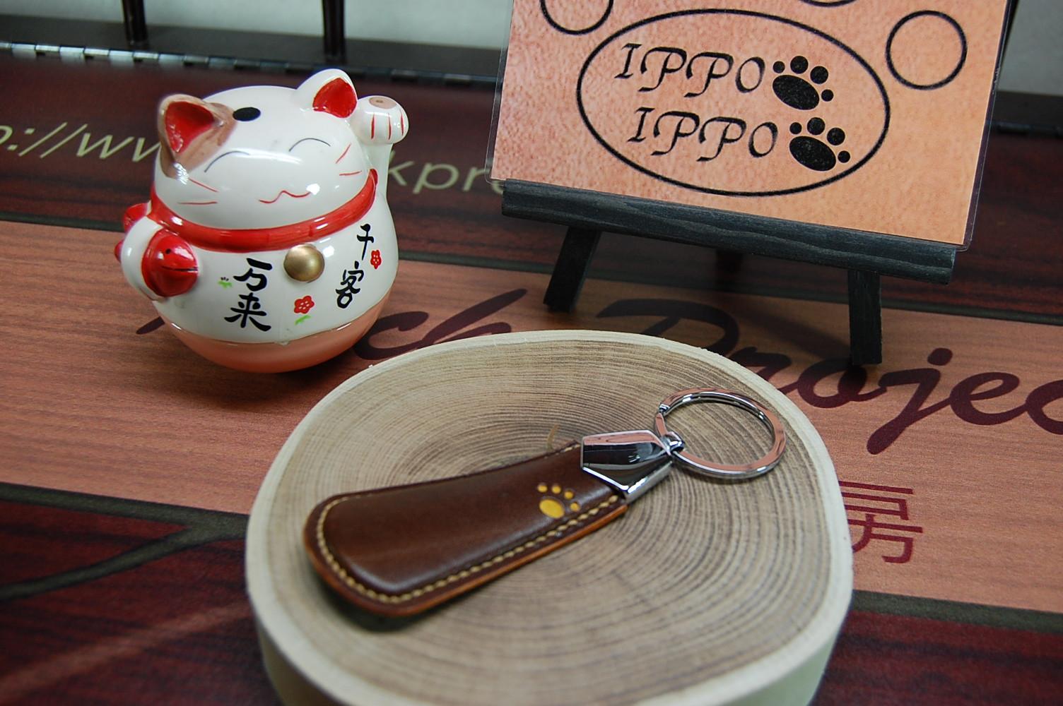 靴ベラ茶3