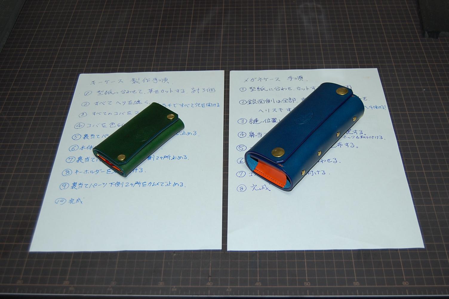 DSC_0392_20120901215522.jpg