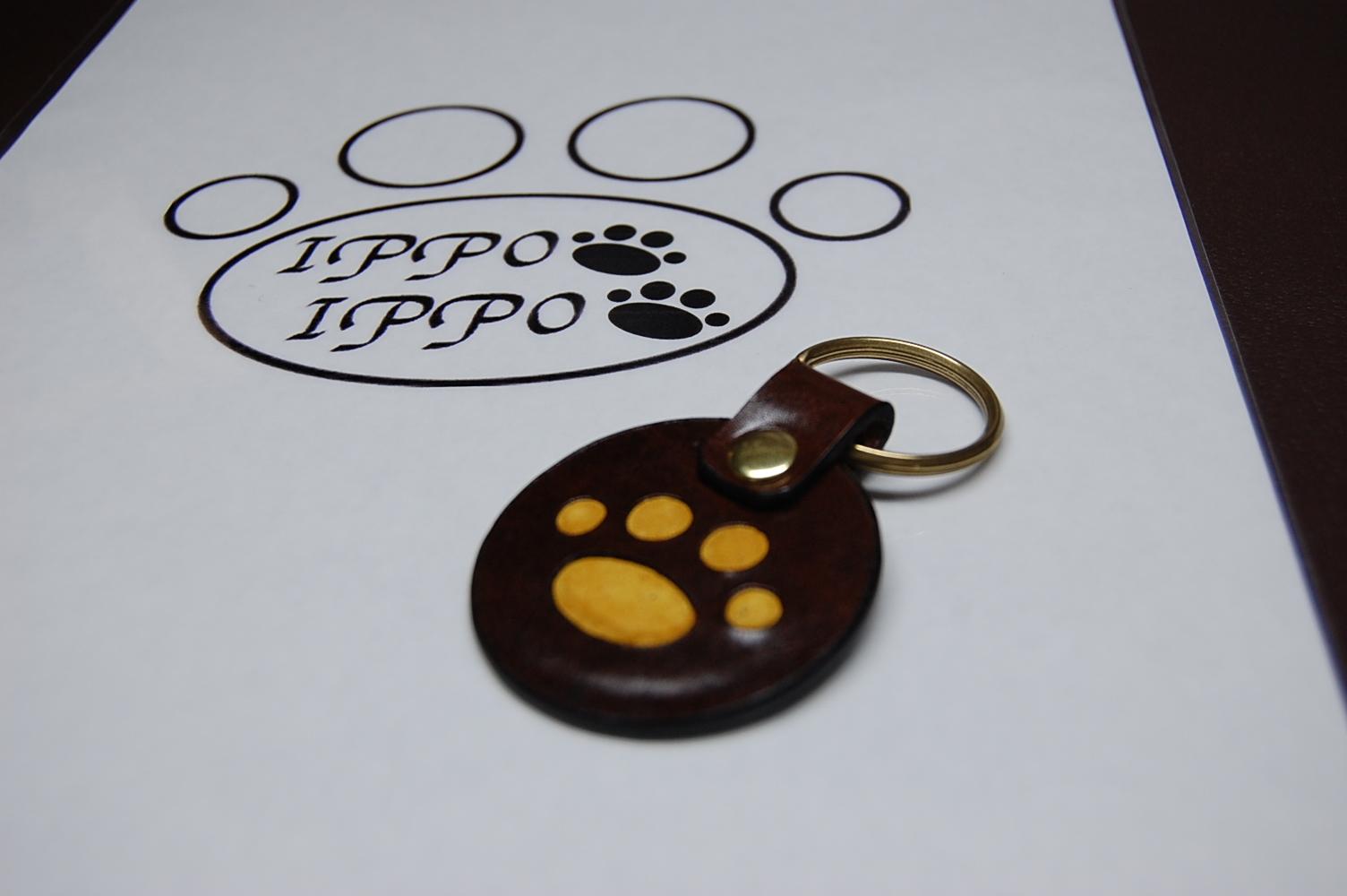 ippo(紺)