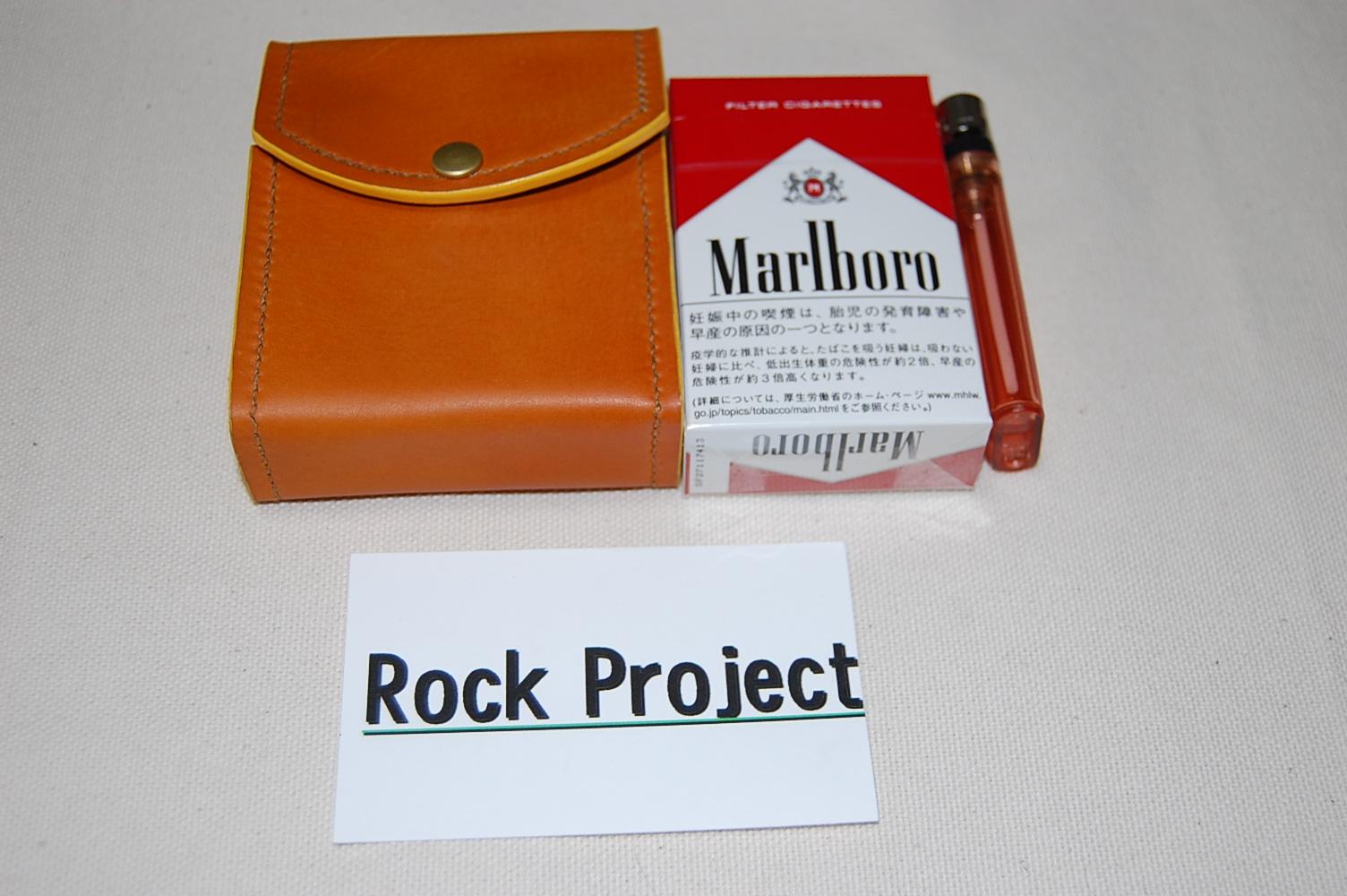 タバコ入れ2