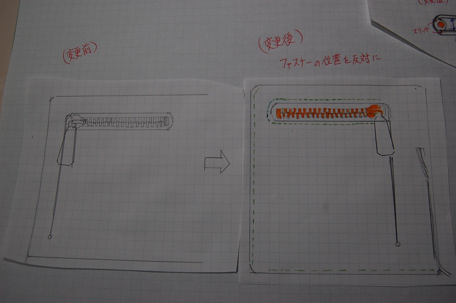 DSC_0903_20120204222847.jpg