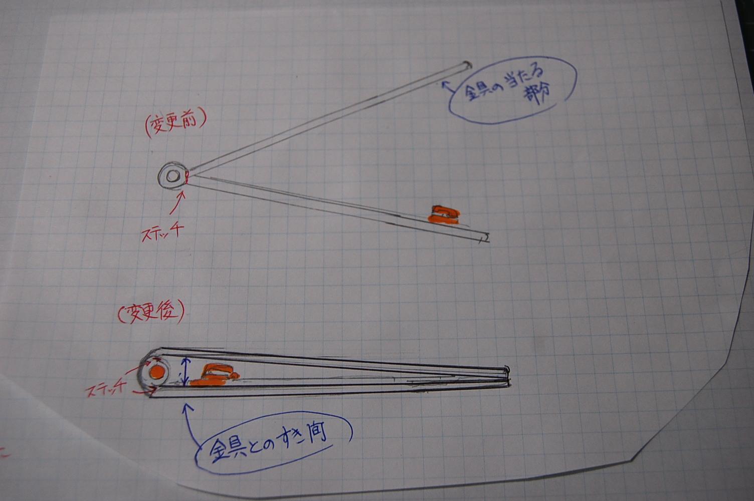 DSC_0904_20120204222847.jpg