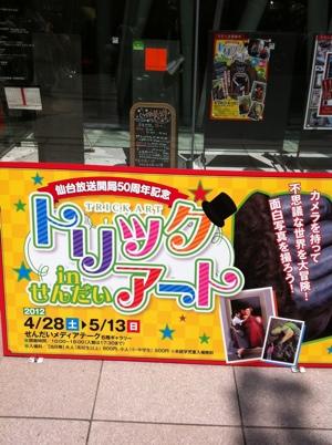 fc2blog_20120514195701e46.jpg