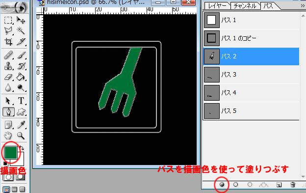 hirame11