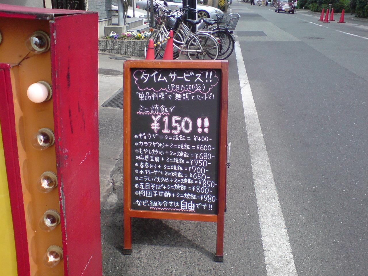 なにわ自転車道5