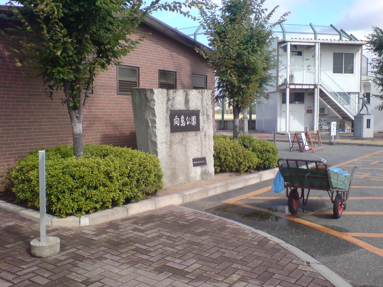 加古川10