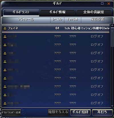 2011-06-02-01.jpg