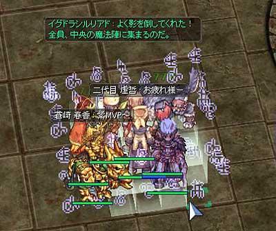 2011-06-09-02.jpg