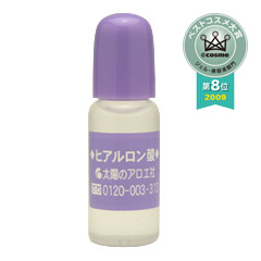 item_1000000955_1.jpg