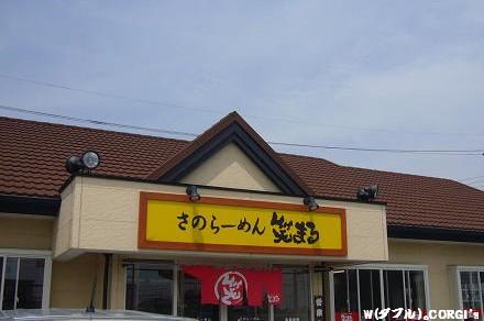 2010052205.jpg