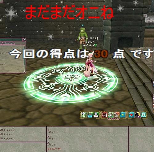 SC3848.jpg