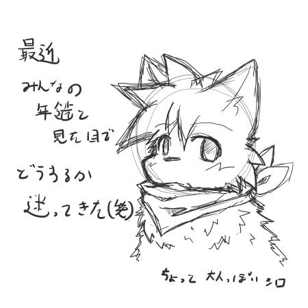 100716.jpg