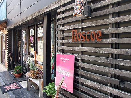BLOG2011_0429Roscoeblog20110004.jpg