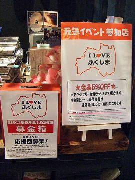 BLOG2011_0429Roscoeblog20110007.jpg