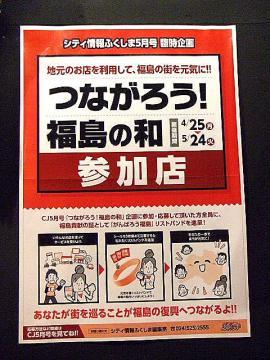 BLOG2011_0429Roscoeblog20110008.jpg