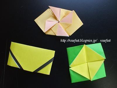 簡単 折り紙 折り紙 小銭入れ 折り方 : rosefest.blog3.fc2.com