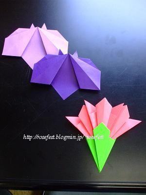 rosefest 折り紙と切り紙 : 七夕の折り紙 : 七夕
