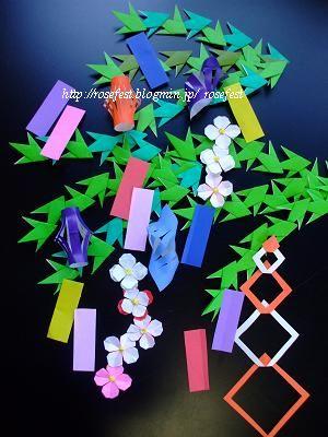 クリスマス 折り紙 折り紙 7月 : rosefest.blog3.fc2.com
