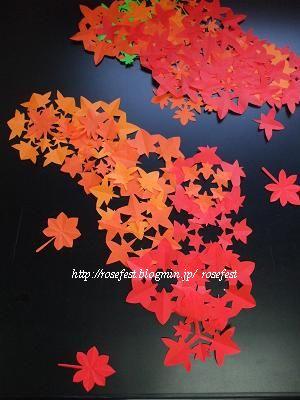 バラ 折り紙:11月 折り紙-rosefest.blog3.fc2.com