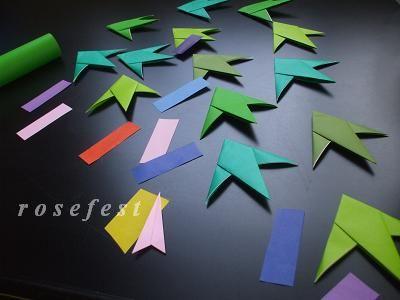 ハート 折り紙:折り紙 笹の葉 折り方-rosefest.blog3.fc2.com