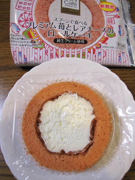 ローソン苺ロールケーキ