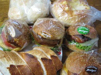 プロローグのパン