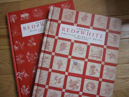 レッド&ホワイト