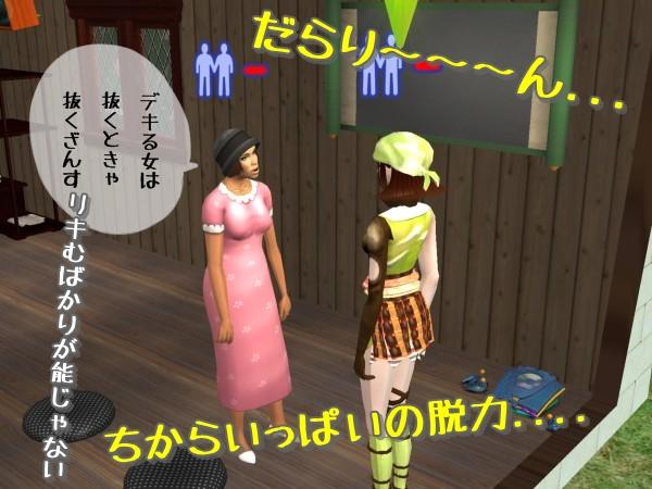 08snapshot_f4ea6dda_fbc6f48d111110.jpg