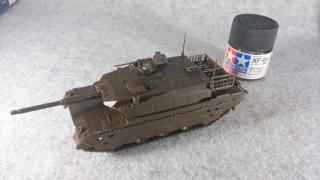 10式戦車 左前